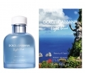 Dolce & Gabbana Light Blue Beauty of Capri  parfüm
